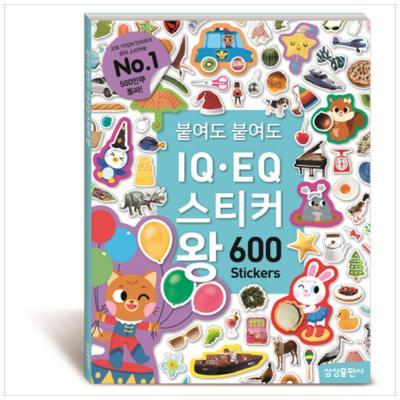 [삼성출판사] 붙여도 붙여도 IQ EQ 스티커왕 600