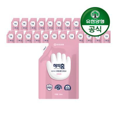 [유한양행]해피홈 핸드워시 리필 핑크포레향 24개