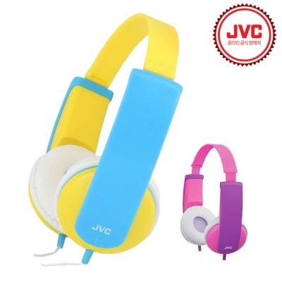 JVC 어린이 헤드폰 HA-KD5 정품 (3.5mm 오디오 단자 / 높낮이 조절 / 아이 맞춤형 설계)