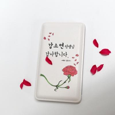 [꽃잎 카네이션] 보조배터리