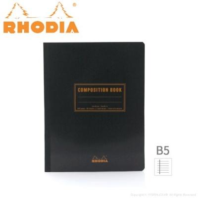 로디아 컴포지션 노트북 B5 블랙 줄지