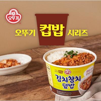 [LIVE]오뚜기 컵밥 21종 3+3 골라담기
