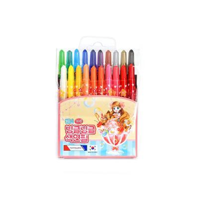 5500 미니 빙글빙글 색연필 (20색/여)