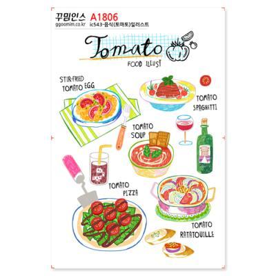 A1806-꾸밈인스스티커_음식(토마토)일러스트