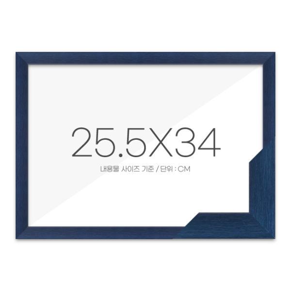 퍼즐액자 25.5x34 고급형 슬림 우드 블루