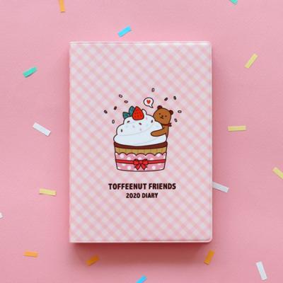 토피넛 프렌즈 2020 다이어리