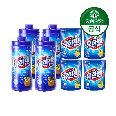 [유한양행]유한젠산소계표백제 용기1kg 4개+900g 4개