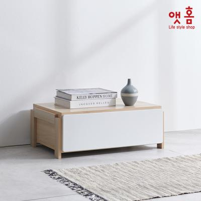 앳홈 모던베이직 서랍장 중형