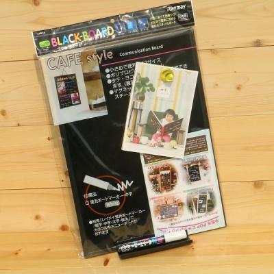 [Raymay] 470g 초경량 소재-일본 레이메이 마그네틱 블랙보드 A3 B15