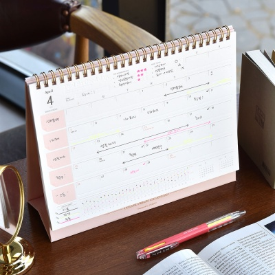 2020 Color Press Calendar