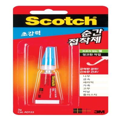 3M 스카치™ 초강력 순간접착제 AD122(젤 2g)