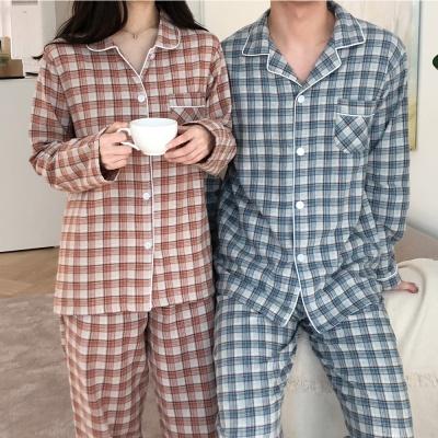 프레즐 순면 기모 환절기 커플 잠옷 파자마