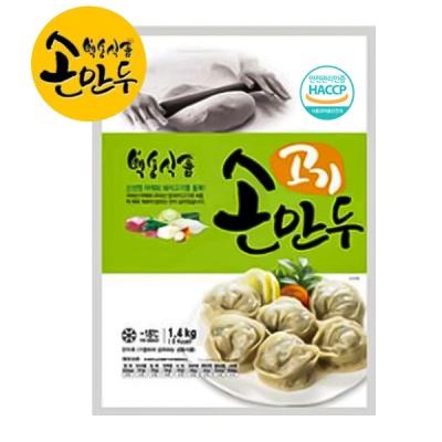 [백송만두] 맛의진수 고기손만두 1.4kgx2봉