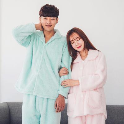 [쿠비카]극세사 카라형 커플투피스(핑크)잠옷 WM064