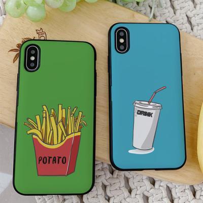 아이폰7 페스트푸드 카드케이스