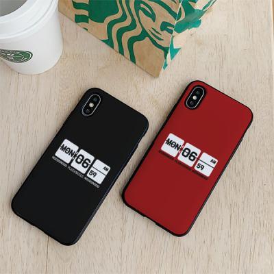 아이폰8 No morning 카드케이스