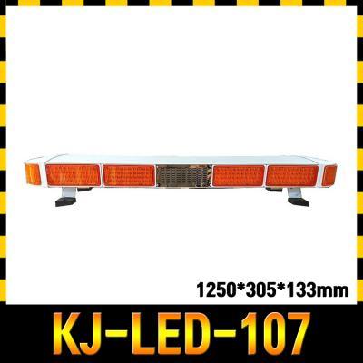 고휘도 LED 장방향 경광등 KJ-LED-107
