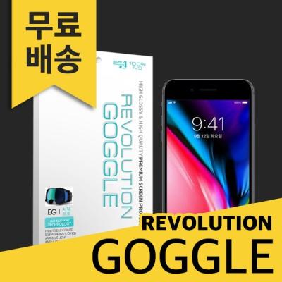 (1 + 1) 레볼루션고글 시력보호 액정필름 아이폰8
