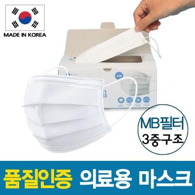 국산 의료용 덴탈 마스크 50매 3중구조 고급원단 필터