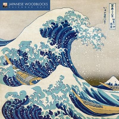 2021년 캘린더(FT) Japanese Woodblocks