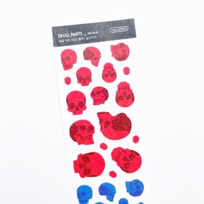 푸푸남 SKULL PARTS RED BLUE 씰스티커