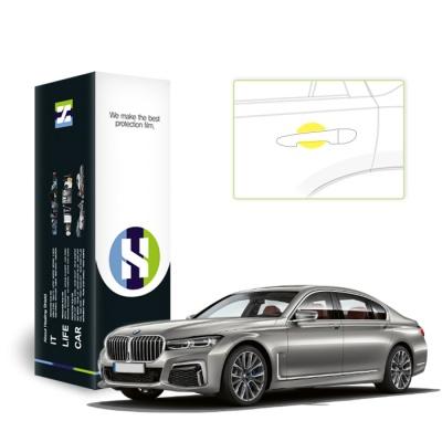 BMW 7시리즈 2019 자동차용품 PPF 필름 도어컵 세트