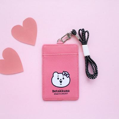 적극적인곰 목걸이카드케이스 Pink