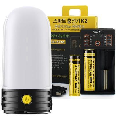 LED 캠핑랜턴 세트 LR50-K2 NL182 방수등급 IP66