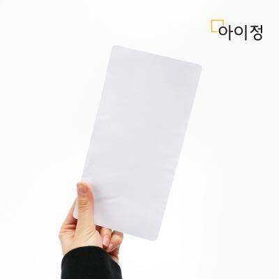 아이정 붙여서랍 사각 통 양면겔테이프 1매