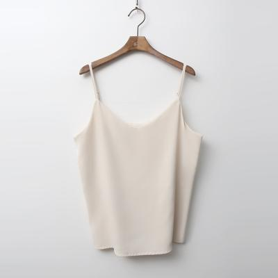 Simple Cami Blouse
