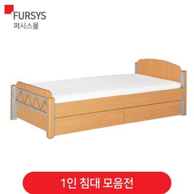 퍼시스 침대 (URE121N_URE101M_URE102M_URE111)