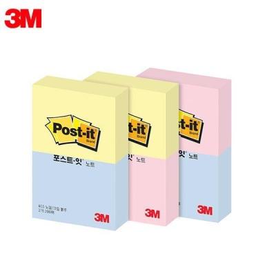 3M 포스트잇 일반형 653-2 2패드 [00031672]