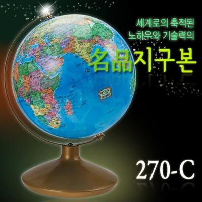 세계로 일반행정지구본 270-C(지름:27cm/행정도)