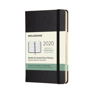2020위클리(가로형)/블랙 하드 P