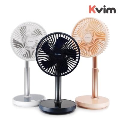 케이빔 높이조절 무선 휴대용/탁상용 선풍기 DF-2100