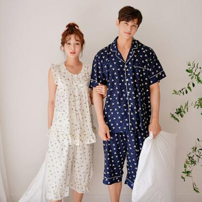 [쿠비카]곰돌이 커플 잠옷 WM184