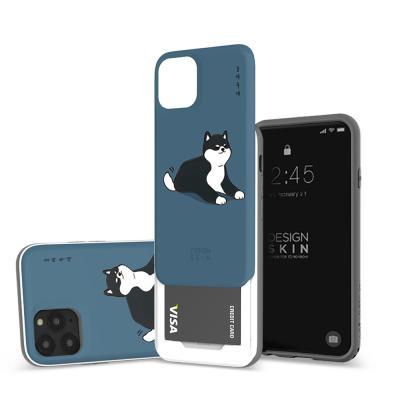 아이폰11프로 슬라이더 시바 크림/네이비 카드케이스
