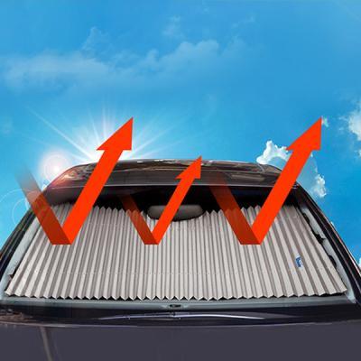 트랜디 오토폴딩 앞창 햇빛가리개