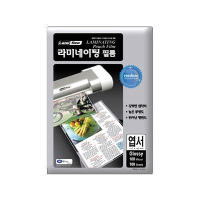 라미에이스 고급형 코팅필름 100MIC 엽서(100매)