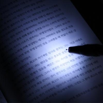 [00192385]반디 고휘도 LED 라이트펜