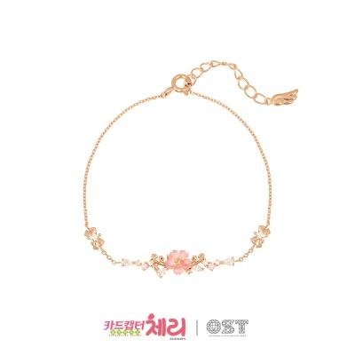[카드캡터체리] 체리의 핑크빛 별빛바람 실버 팔찌