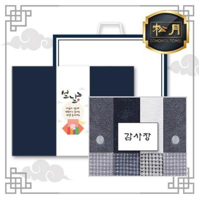 송월 호텔 톤40 4P 설 선물세트