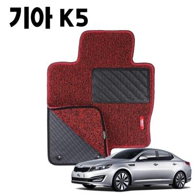 K5 이중 코일 차량 발 깔판 바닥 카 메트 매트 Red