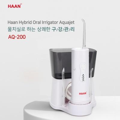 [한경희] 한경희 올인원 구강세정기 AQ-200