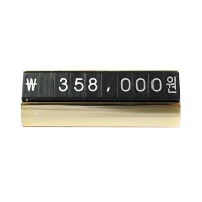 세모네모 금속만능 가격표 골드 AD 102G