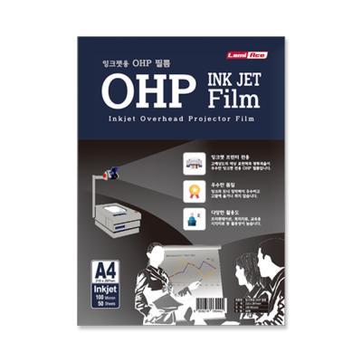 라미에이스 OHP필름 잉크젯용 100MIC A4(50매)