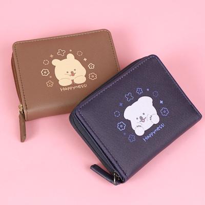 코코카 귀여운 쿼카 코알라 캐릭터 포켓 반지갑