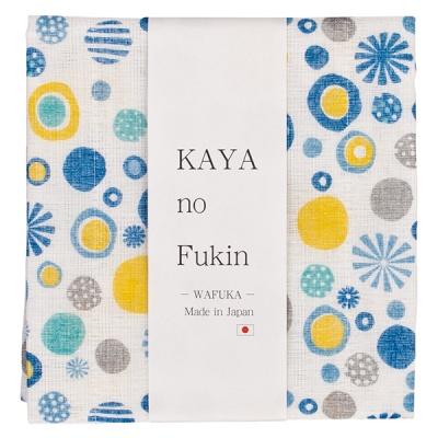키친크로스 TYK-N503