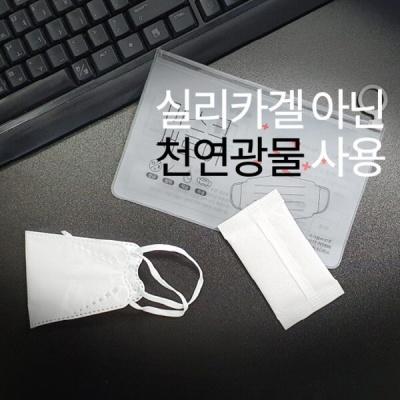 새로이 마스크 보관 케이스 향균 작용 새로이팩