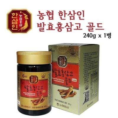 한삼인 발효홍삼고골드 240g ×1병